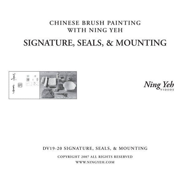 Chinese Brush Painting: Signature, Seal & Mounting Video