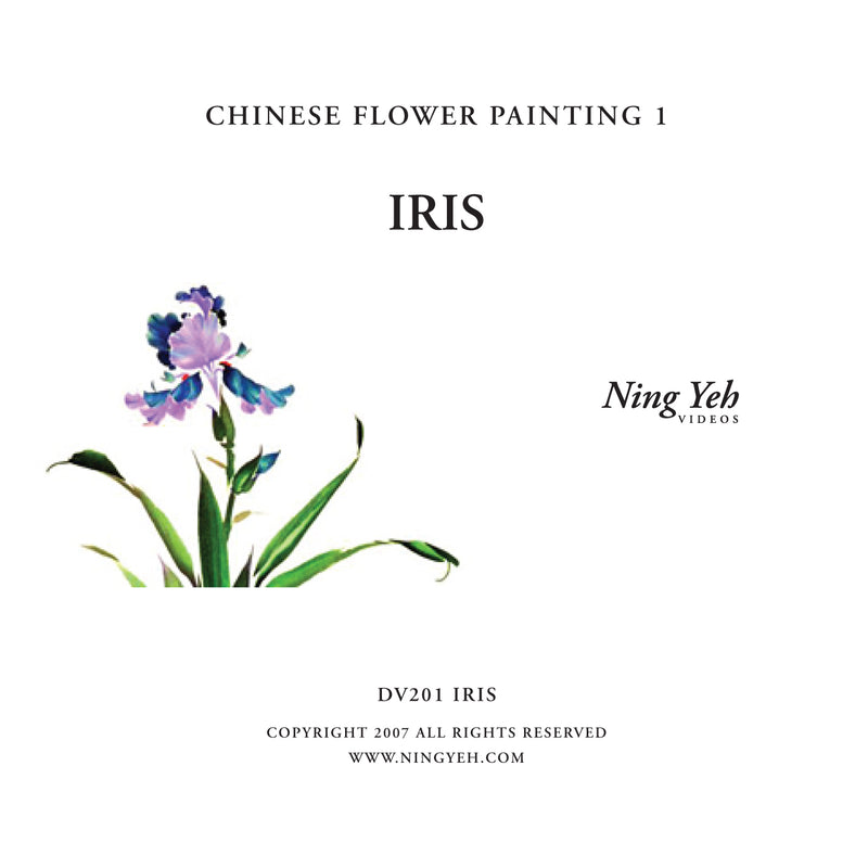 Chinese Flower Painting 1: Iris Video