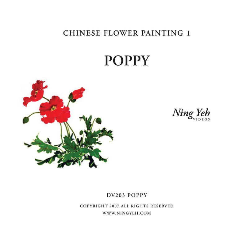 Chinese Flower Painting 1: Poppy Video