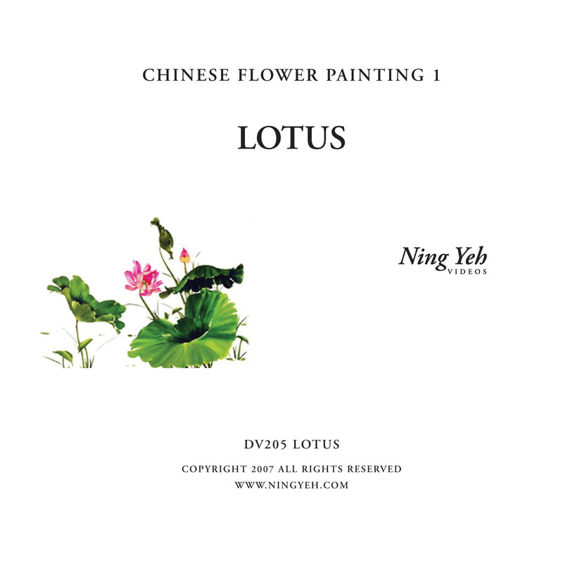Chinese Flower Painting 1: Lotus Video