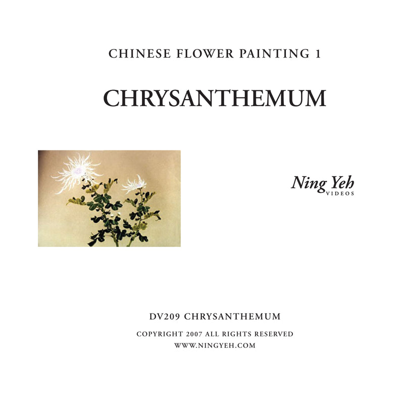 Chinese Flower Painting 1: Chrysanthemum Video