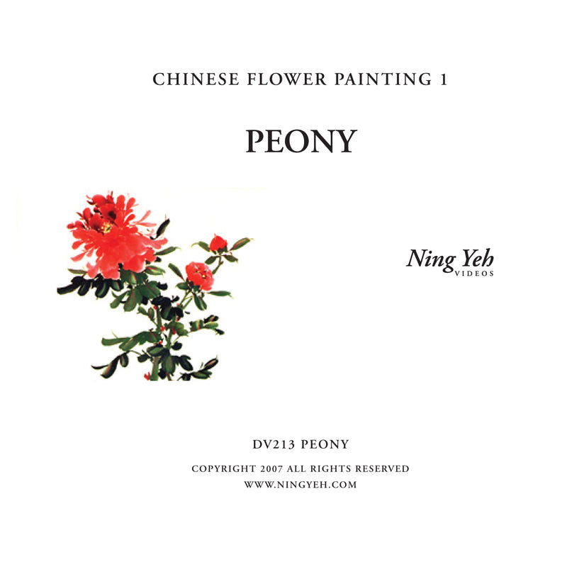 Chinese Flower Painting 1: Peony