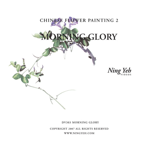 Chinese Flower Painting 2: Morning Glory Video