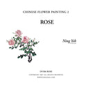 Chinese Flower Painting 2: Rose