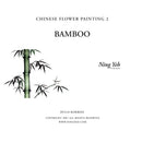 Chinese Flower Painting 2: Bamboo Video