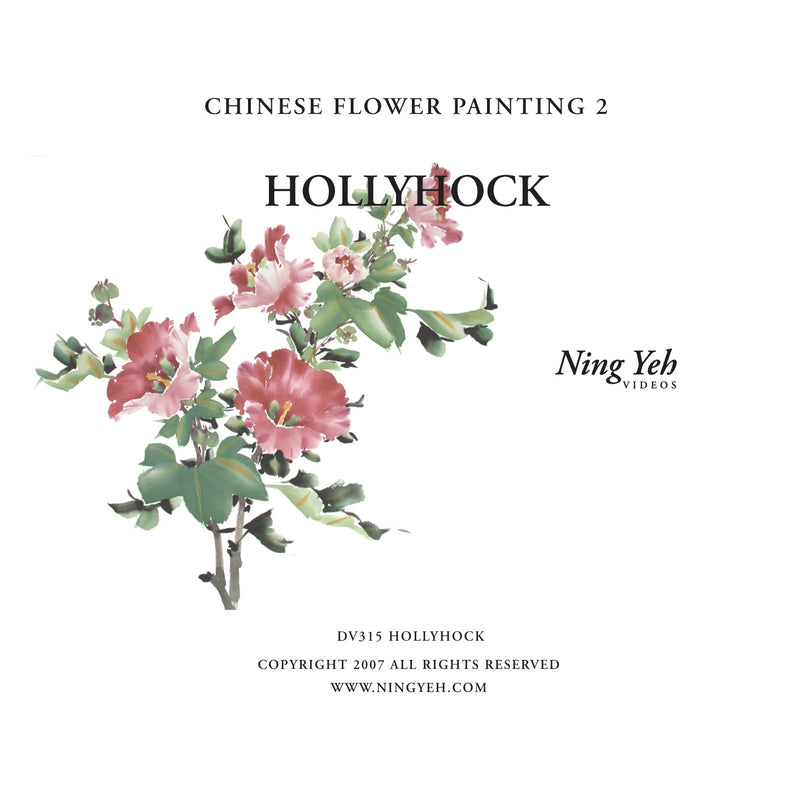 Chinese Flower Painting 2: Hollyhock Video