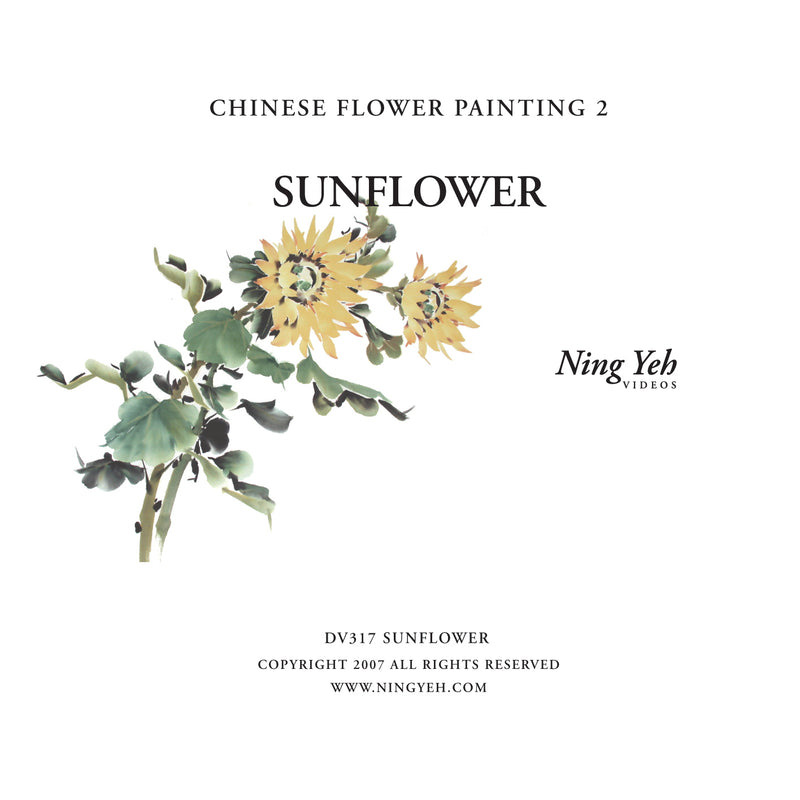 Chinese Flower Painting 2: Sunflower Video