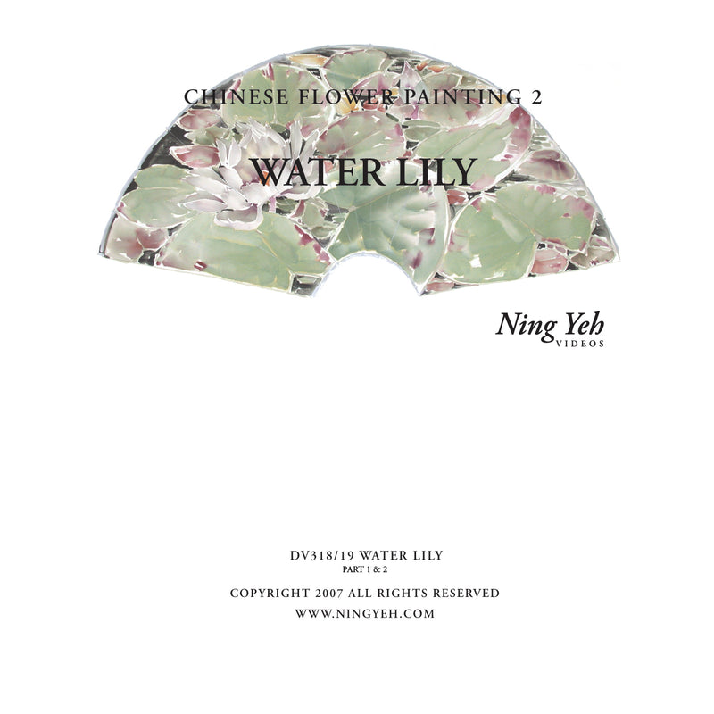 Chinese Flower Painting 2: Water Lily Video