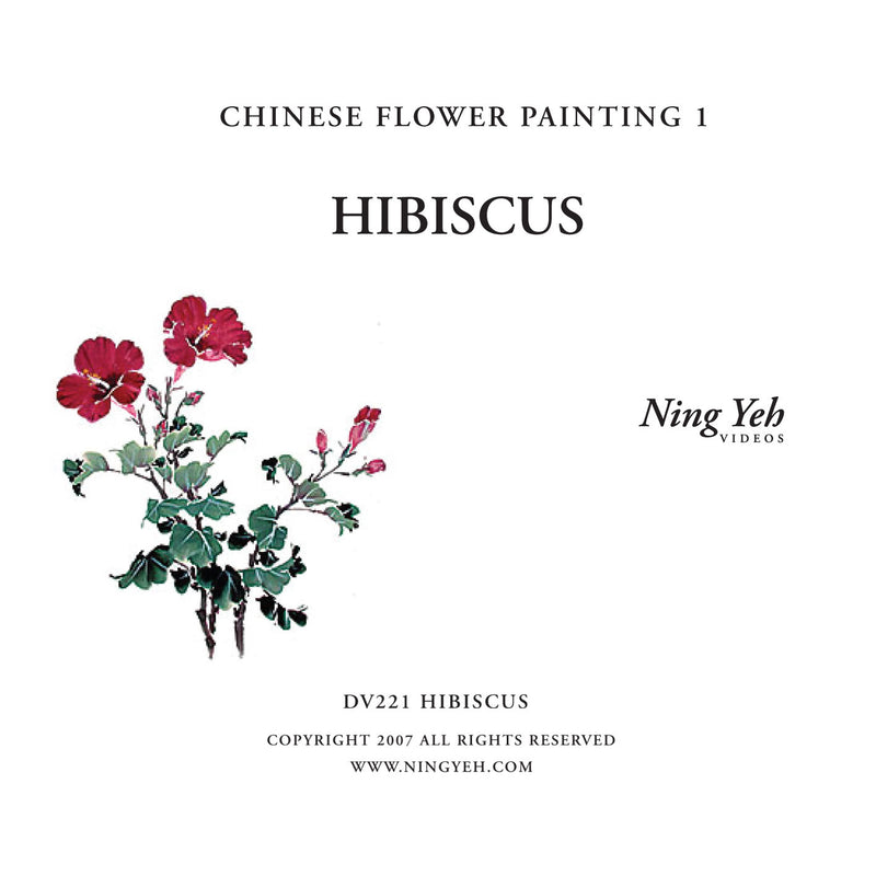Chinese Flower Painting 1: Hibiscus Video