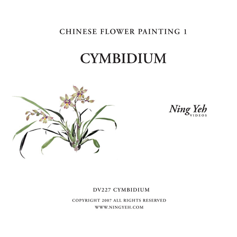 Chinese Flower Painting 1: Cymbidium Orchid Video