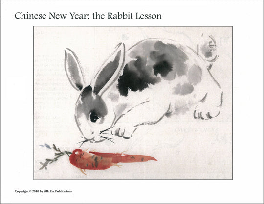 Chinese New Year: Rabbit