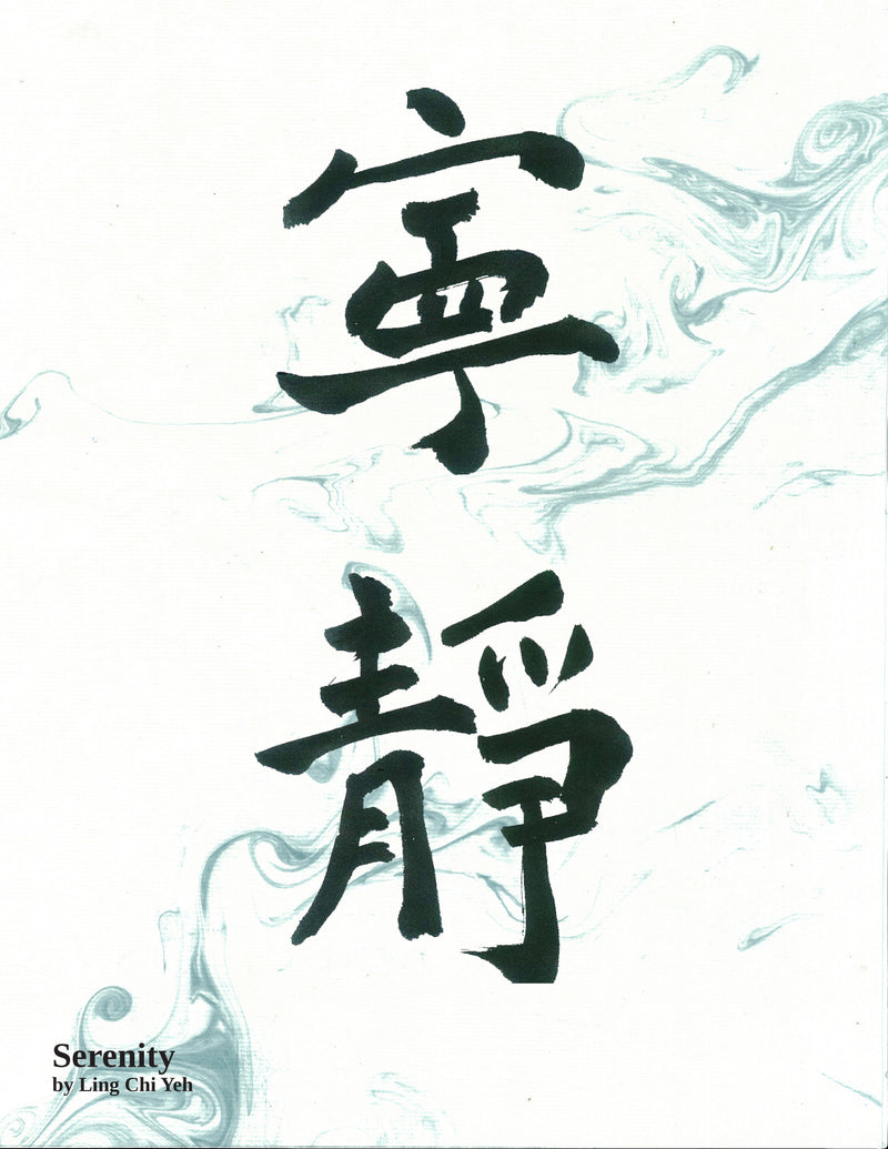 Calligraphy Lesson: Serenity