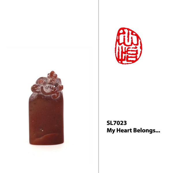 My Heart Belongs...