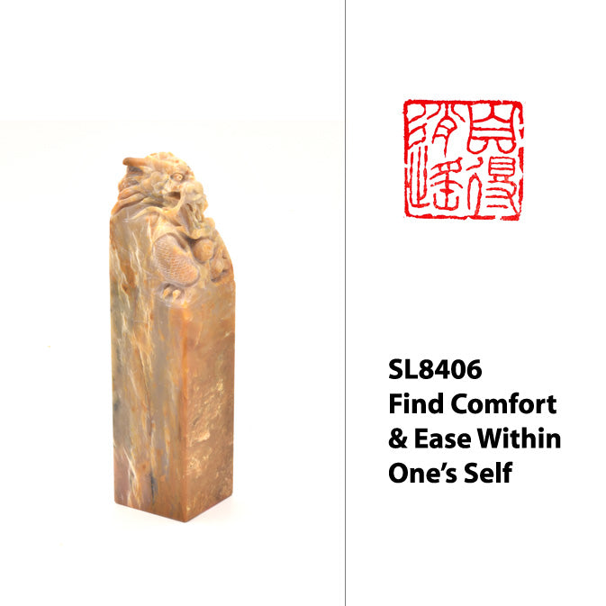 Finding Comfort and Ease Within One's Self