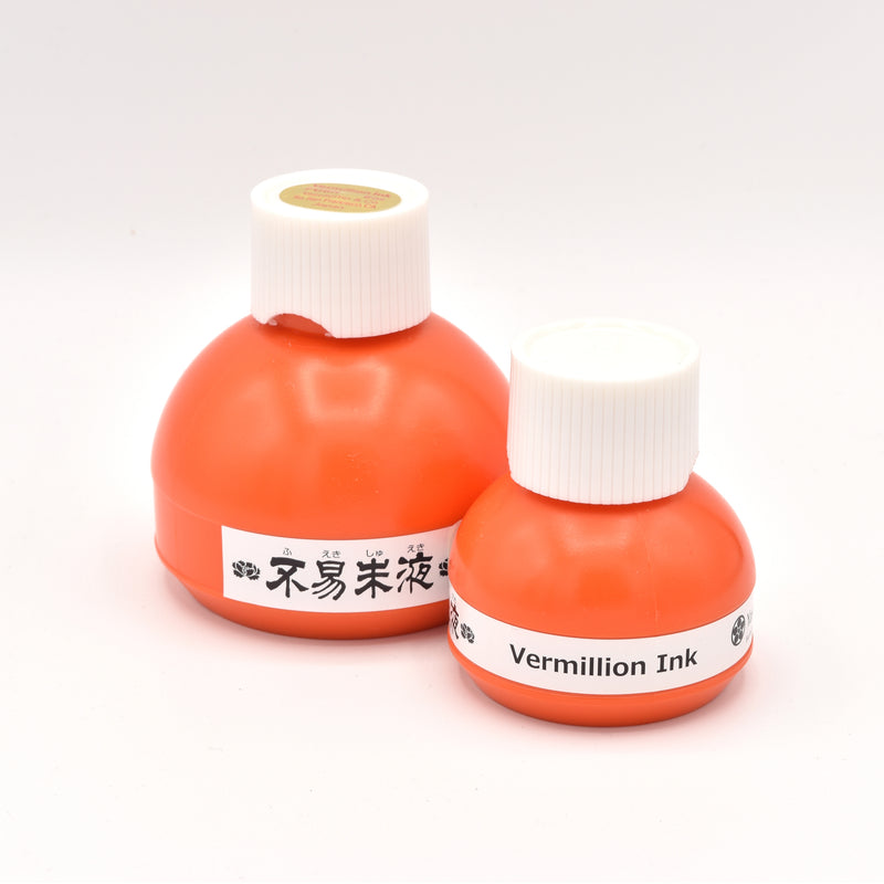 Vermilion 'Red' Ink