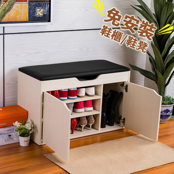 MerryRabbit - 帶靴位三層雙開門鞋櫃#800 2-door Shoe Storage Ottoman with Boot Compartment