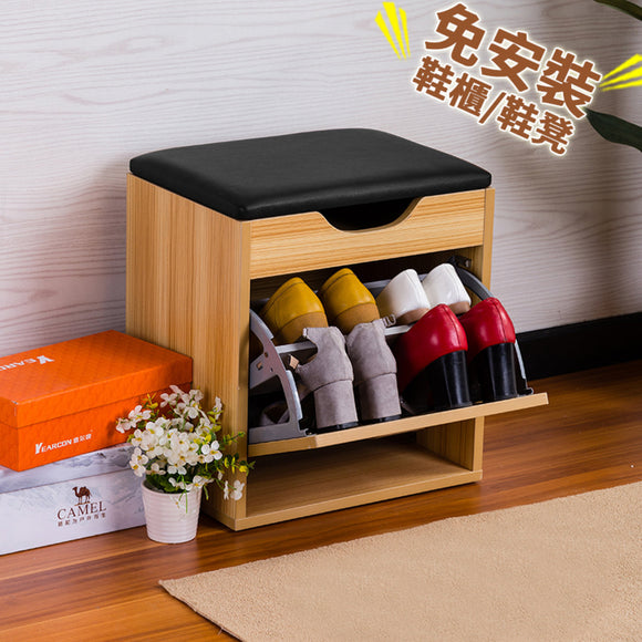 MerryRabbit - 翻斗鞋櫃400# Pull-out Shoe Storage Ottoman with Free Delivery