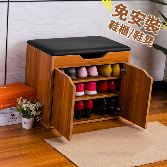 MerryRabbit - 三層帶門鞋櫃800#   2-door Shoe Storage Ottoman