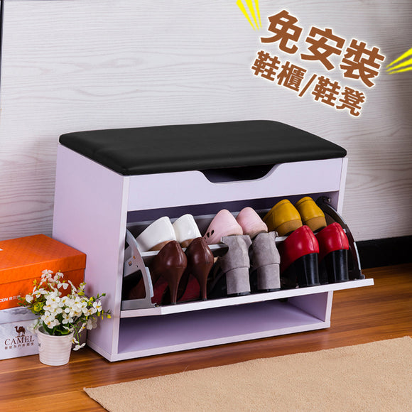 MerryRabbit - 翻斗鞋櫃600# Pull-out Shoe Storage Ottoman with Free Delivery