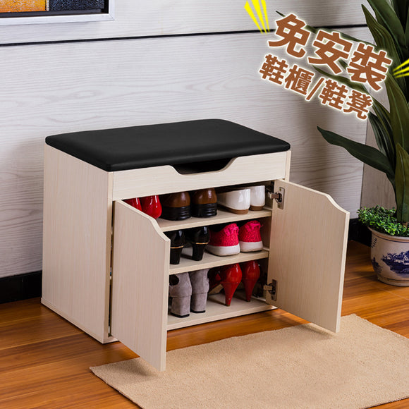 MerryRabbit - 三層帶門鞋櫃600# 2-door Shoe Storage Ottoman