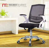 MerryRabbit – 摺疊扶手網布轉椅MR-098 Mesh swivel chair with adjustable armrest