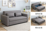 MerryRabbit - 125cm多功能布藝兩座位儲物梳化床MR-6019 2 seater Multi - functional fabric Sofa bed with storage 1.25 meter