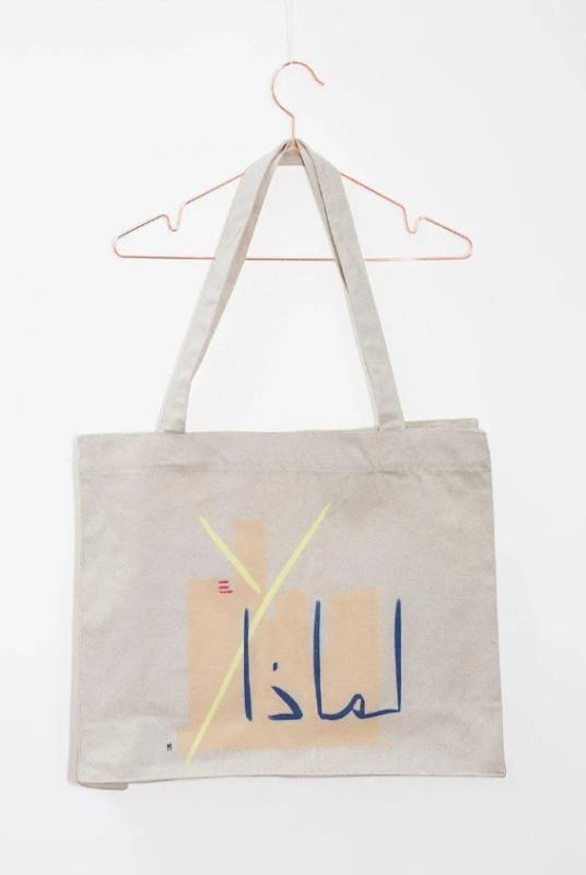 WHY Design Shopping Bag-Soumati-MAMOQ