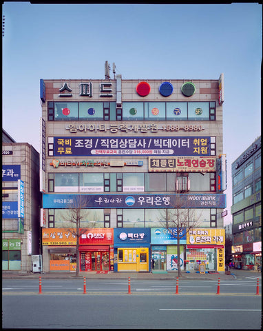 Jung Ui Lee: The Surface of Buildings