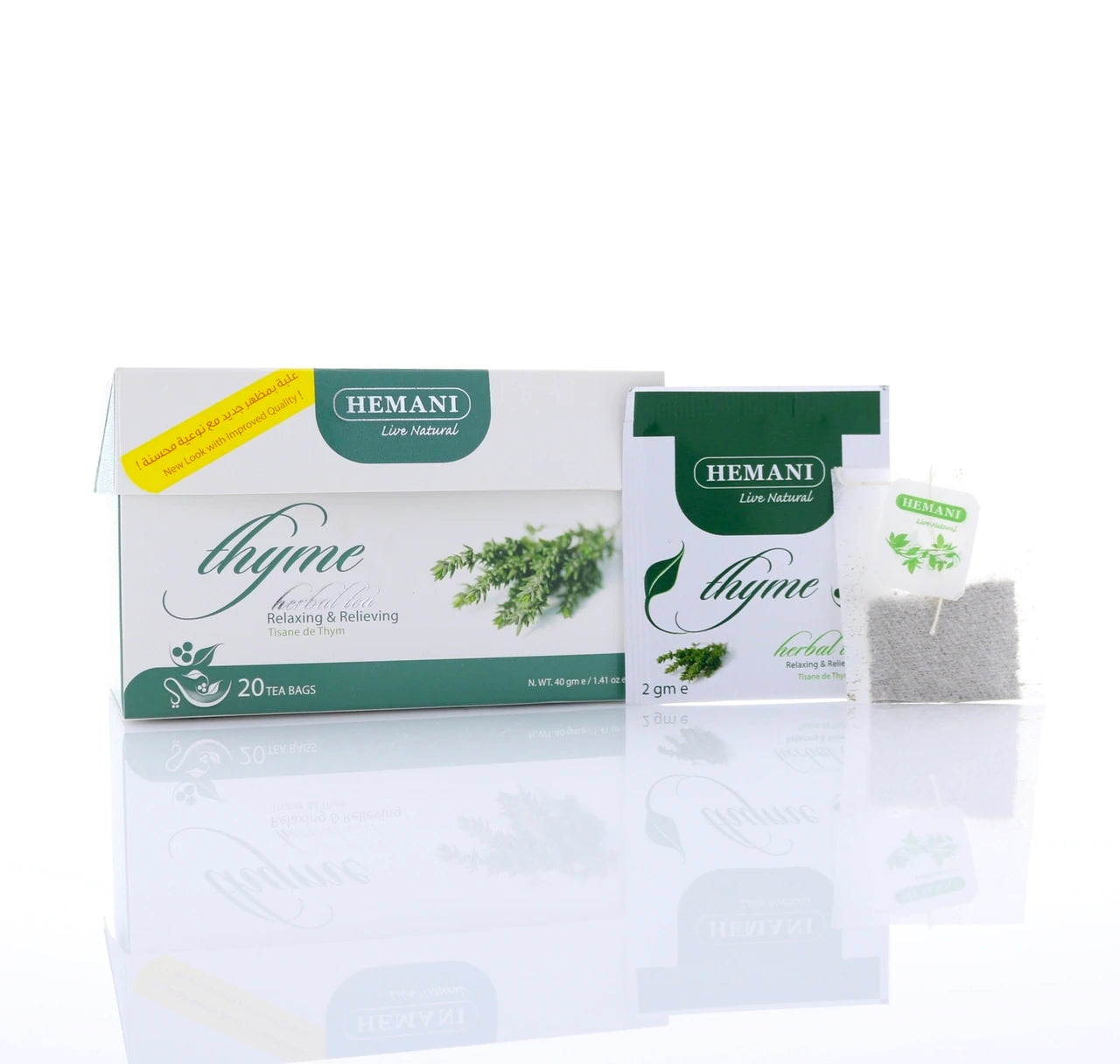 Hemani Thyme Herbal Tea 40g