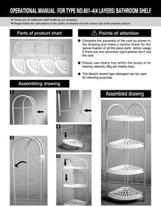 4 Tier Free Standing Shower Storage Caddy -Flower top