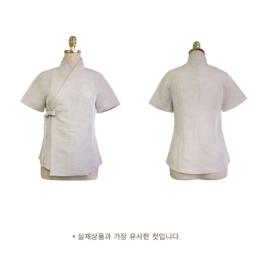 Blouse - Natural Beige Short Sleeves