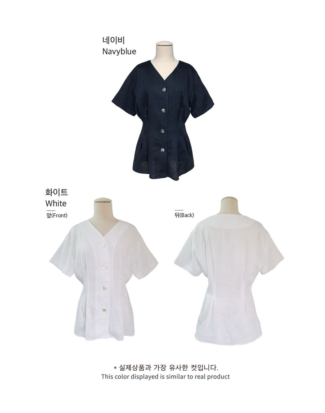 Blouse - Mysterious (2colors)