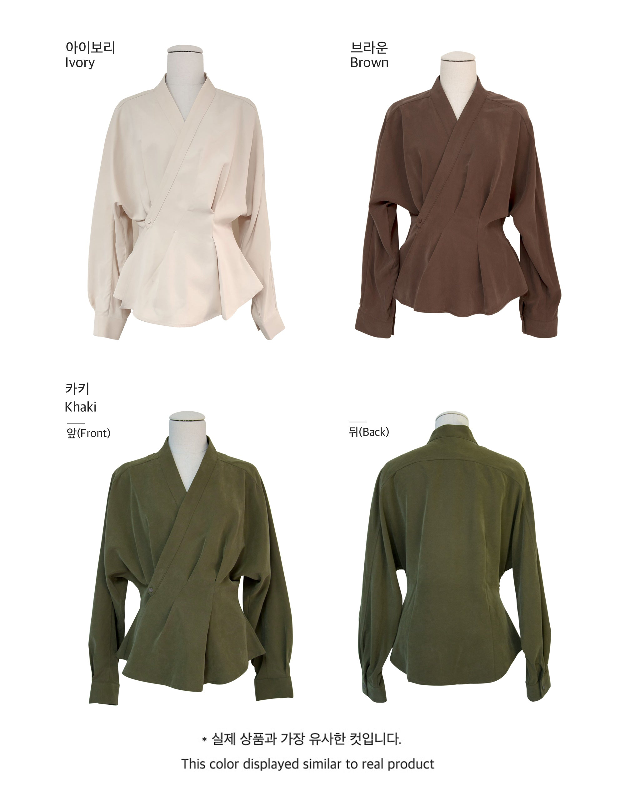 Blouse - Batwing (3colors)