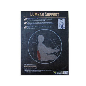 Lower Back Lumbar Support Seat Cushion - Beige