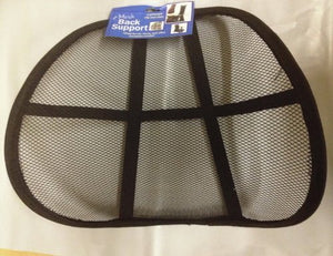 Air Flow Cool Mesh Back Lumbar Support For Your Car Seat or Office Chair