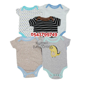 Baby Boy Body Suit (Stars)