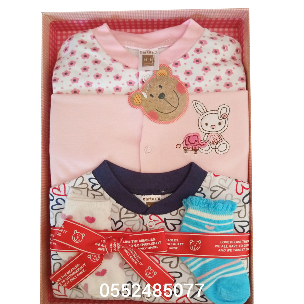 Baby Sleep Suit 3pcs (Cartar's, Female)
