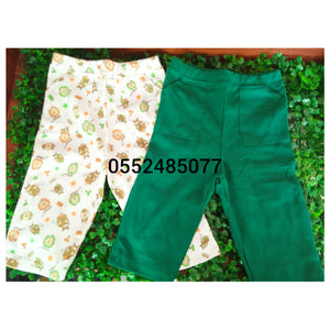 Pants/Trousers/leggings (2pcs)