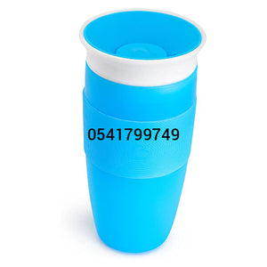 Bottle (Munchkin Miracle 360° Cup) 414ml