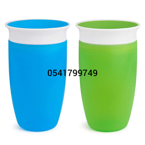 Bottle (Munchkin Miracle 360° Cup) 296ml