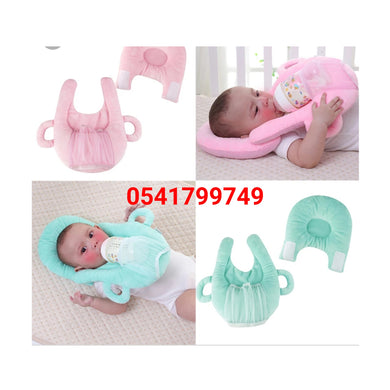 Bottle Feeding Pillow - Kyemen Baby Online