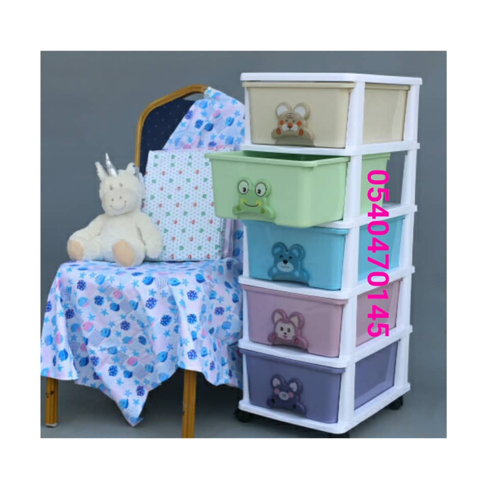 DRAWER (MULTICOLOURED) NEW - Kyemen Baby Online