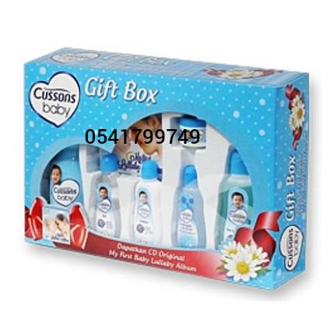 Cosmetic (Cussons Baby Gift Box- Mild and Smooth) - Kyemen Baby Online