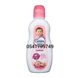 Cusson Baby Lotion 200ml - Kyemen Baby Online