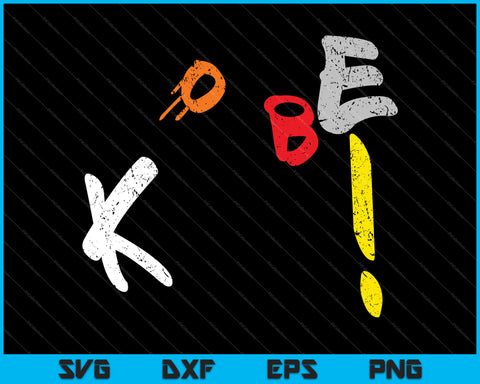 Kobe Bryant Svg Cutting Printable Files