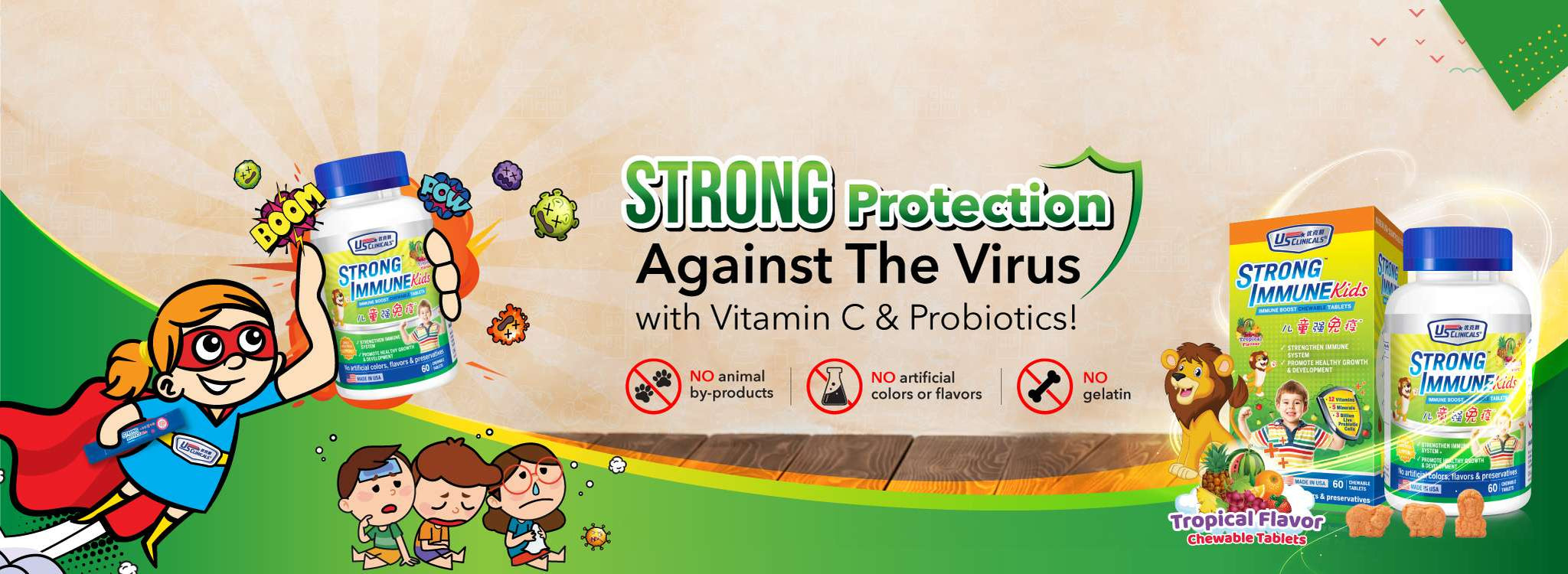 Strong protection against the virus