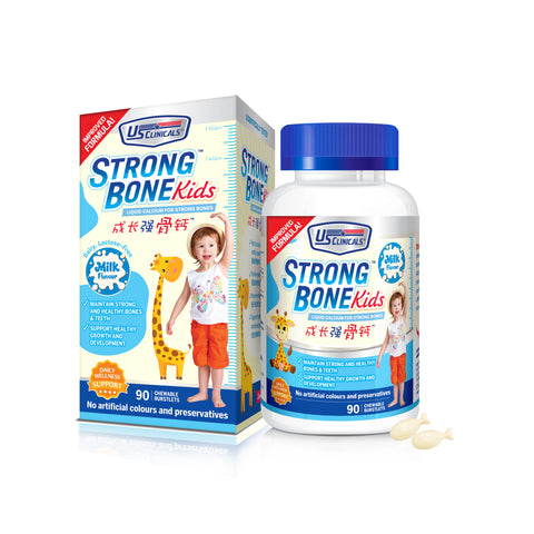 US Clinicals Strongbone Kids helps your child to grow up with strong bone body structure.