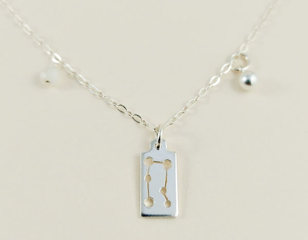 Gemini Silver Necklace