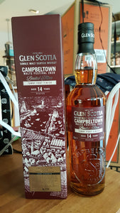 Glenscotia single malt scotch whisky 14 Jahre festival 2020 Edition 0.7 52.8%