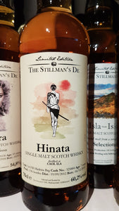 The Stillman´s Whisky Hinata Caol Ila 0.7 60.2
